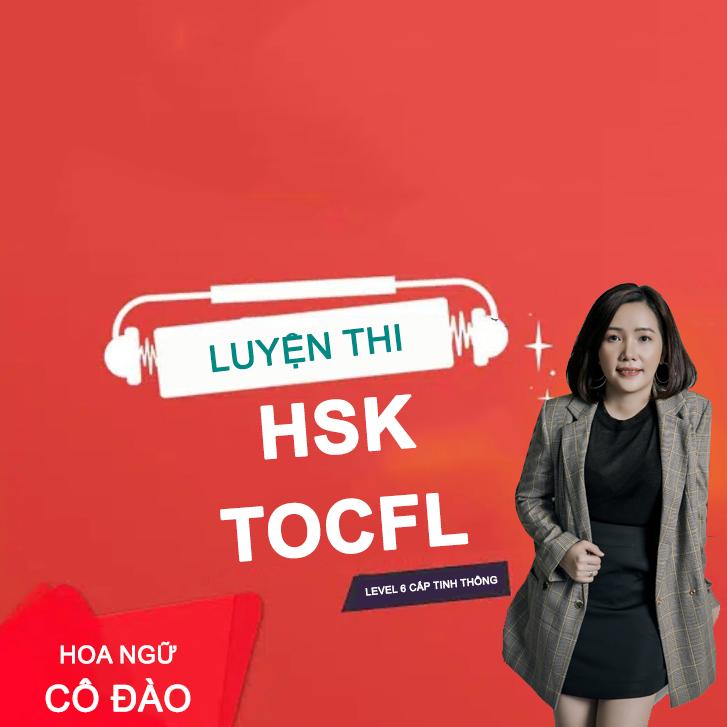 Tieng Hoa Co Dao Binh Duong 15 2