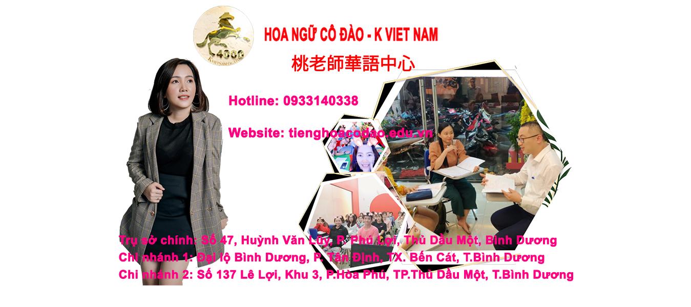 Tieng Hoa Co Dao Binh Duong 35 2